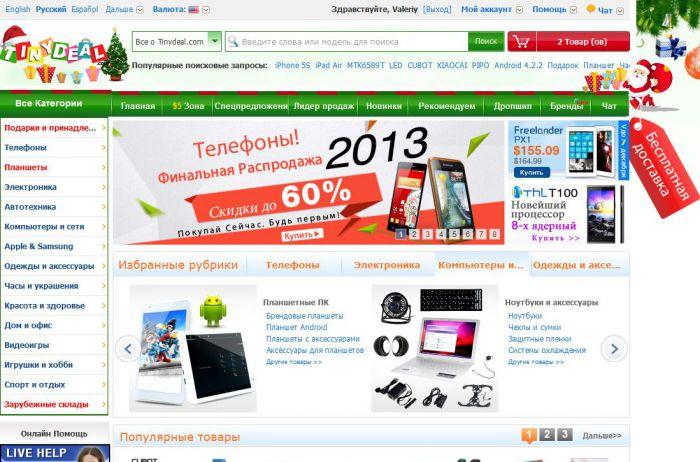 Китайский интернет магазин TinyDeal - Товары из Китая   интернет ... 6080f436d8f