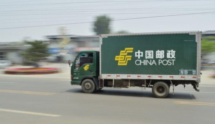 Каким Образом Ems Доставляет Посылки Из Китая Челябинск