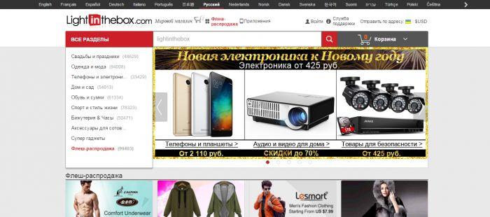 1355e76a Китайский интернет магазин LightInTheBox - Товары из Китая ...