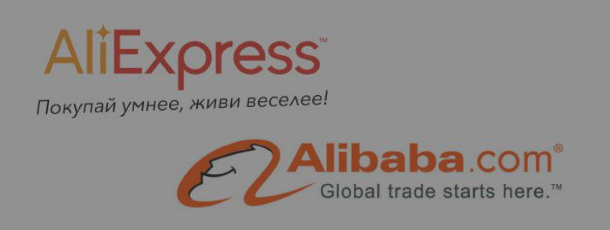 alibaba essay The alibaba culture is about championing small businesses we operate an ecosystem where all participants - consumers, merchants, third-party service providers and others - have an opportunity.